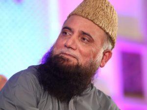 Download Mein To Panjtan Ka Ghulam Hoon MP3 Naat by